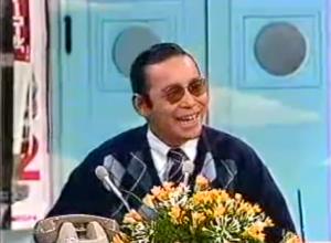 タモリ1983