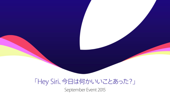 Apple Event 2015-09